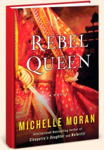 RebelQueen cover