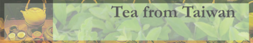 Tea From Taiwan logo